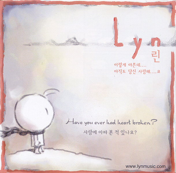 LYn – Vol.1 Have You Ever Had Heart Broken? (ITUNES MATCH AAC M4A)