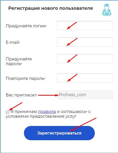 Регистрация в Rebotic Limited 2