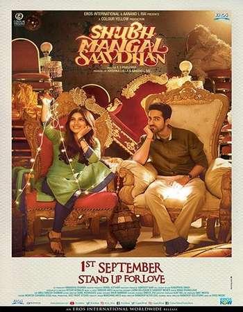Shubh Mangal Saavdhan 2017 Full Hindi Movie Download