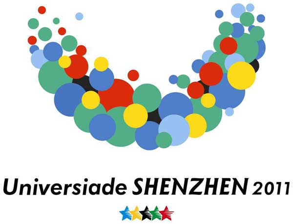 FREE Download Universiade 2011 Sports PowerPoint Background, Sports - sports background for powerpoint