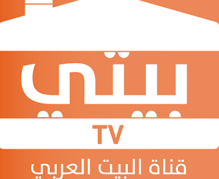 تردد قناة بيتي للطبخ علي القمر الصناعي النايل سات 2018