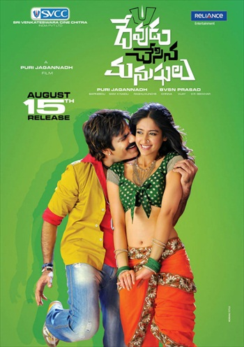 Devudu Chesina Manushulu 2012 UNCUT Dual Audio Hindi 480p HDRip 350mb