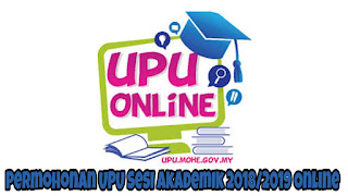 Permohonan UPU Sesi Akademik 2019-2020 Online