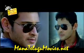 Mahesh's Dookudu Trailer – First on Net
