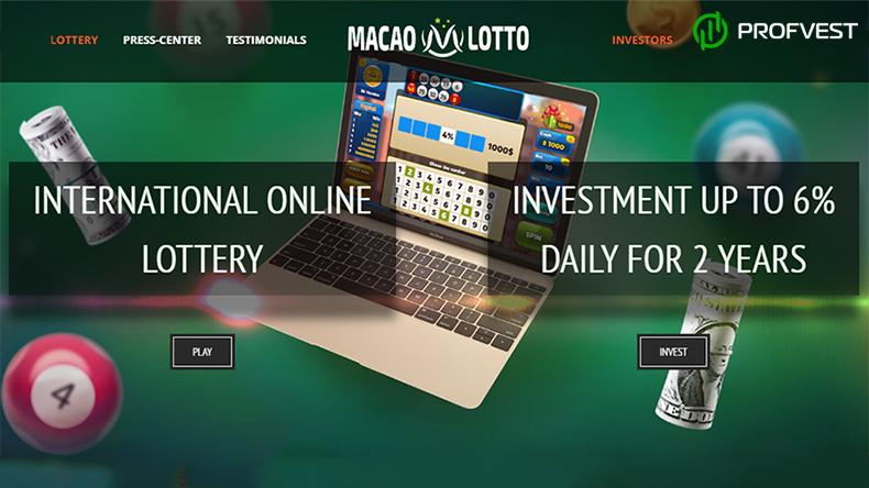 Macao-Lotto обзор и отзывы вклад 400$