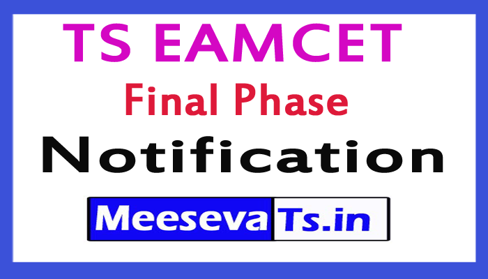 TS EAMCET Final Phase Notification 2017