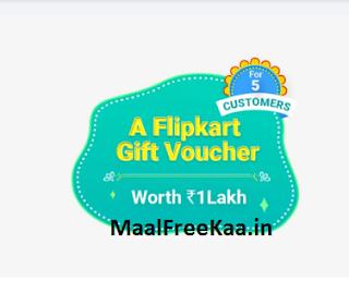 Free Flipkart Vouchers