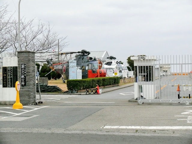 海上自衛隊 館山航空基地