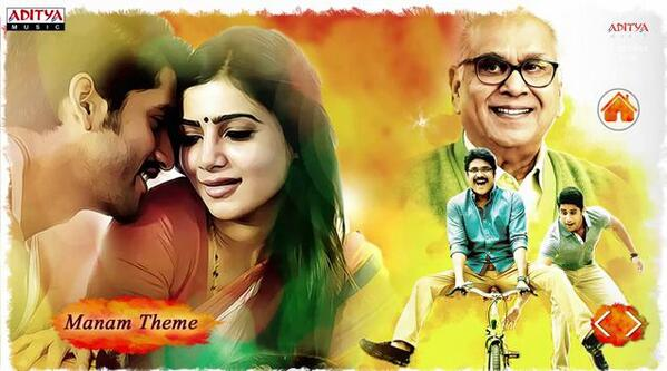 Manam Movie on Gemini tv