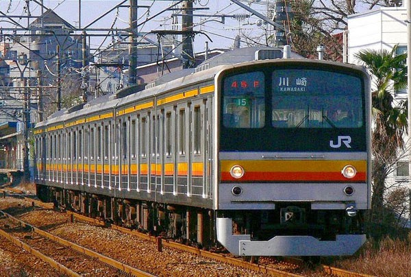 Kereta Commuter dari Jepang