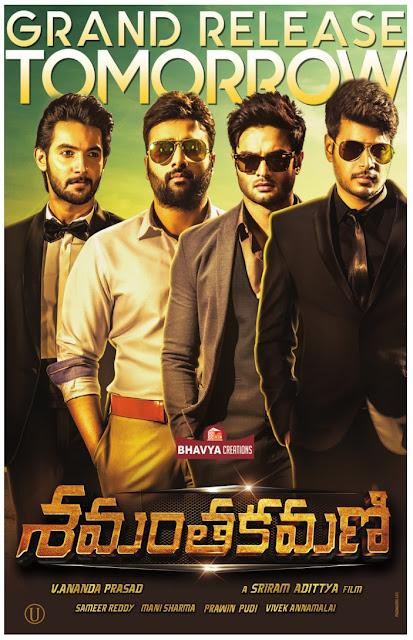 Shamantakamani (2017) Telugu Movie Full TVHDRip 720p BluRay