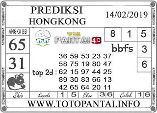 """Prediksi Togel """"HONGKONG"""" PANTAI4D 14 FEBRUARI 2019"""
