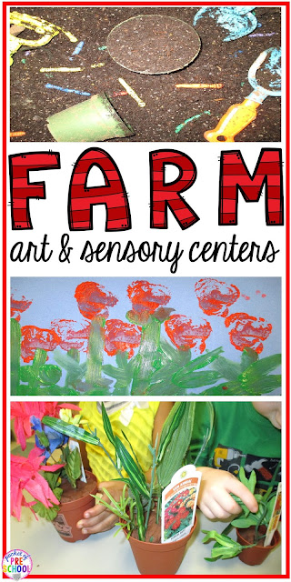 Farm art and sensory themed centers and activities for your early childhood classroom our kids will LOVE!