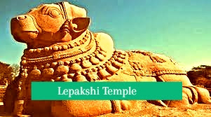 Lepakshi Mandir Photos