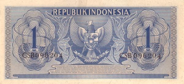 satu rupiah 1954 belakang