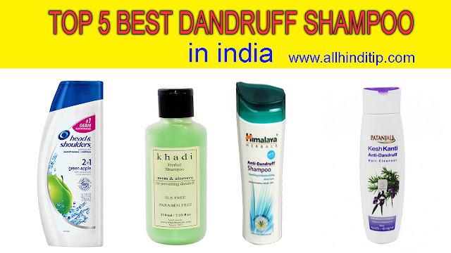 Best Anti Dandruff Shampoo India - All Hindi Tips