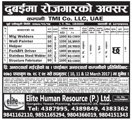 Jobs in Dubai for Nepali, Salary Rs 52,560