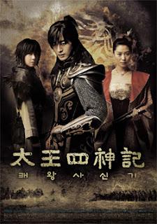 Xem Phim Thái Vương Tứ Thần Kì - Four Guardian Gods Of The King