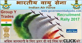 Indian Air Force Recruitment 2017 Rally at Jalgaon