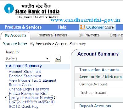 link aadhaar number to bank Account