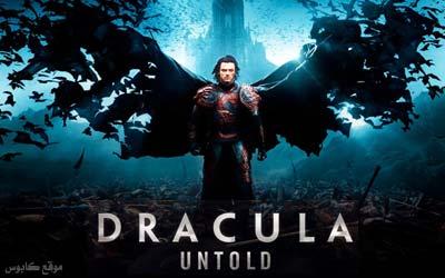 فيلم دراكولا Untold Dracula