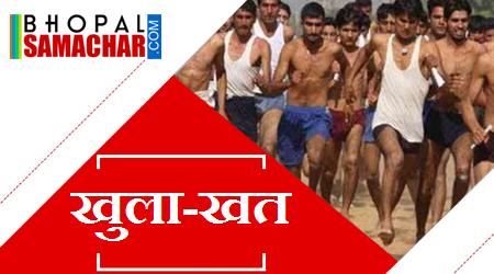 मप्र पुलिस भर्ती: सैनिकों को छूट तो पुलिस कर्मचारियों को क्यों नहीं | KHULA KHAT @CMMadhyaPradesh