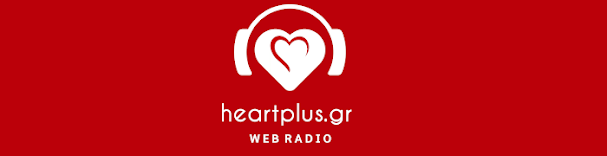 heartplus.gr - Κάνει την καρδιά να χτυπά!