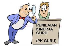 PK Guru