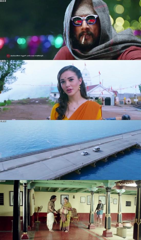 The Villain 2018 UNCUT HDRip 720p 480p Dual Audio Hindi Full Movie Download