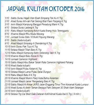 Jadual Kuliah Ustaz Azhar Idrus Bulan OKTOBER 2016