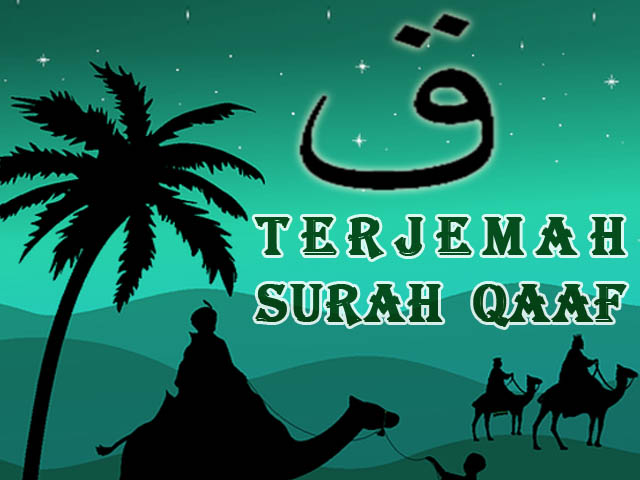 Terjemah Surah Qaaf Ayat 16 20 By Makna Al Quran