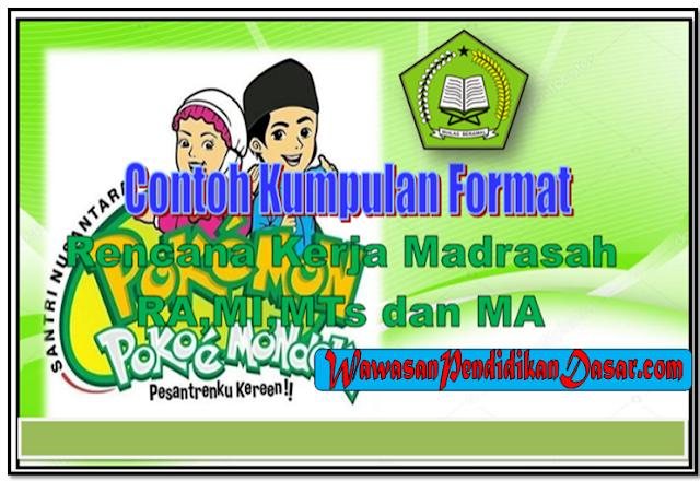 Administrasi guru madrasah
