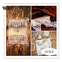 http://wood-chic.blogspot.ru/2016/11/5.html