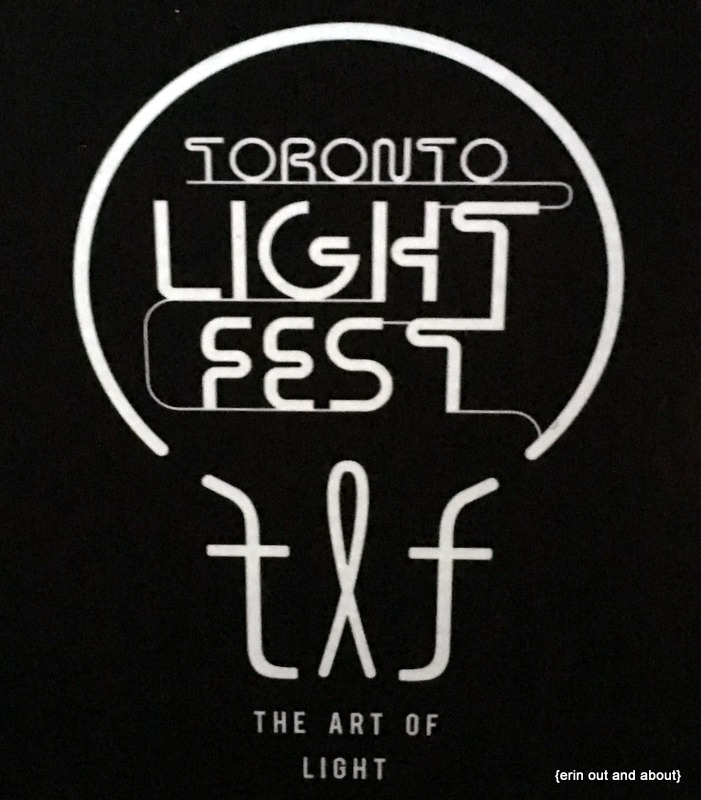 {Erin Out and About} Toronto Light Fest