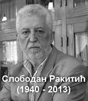 Слободан Ракитић | КУЋА