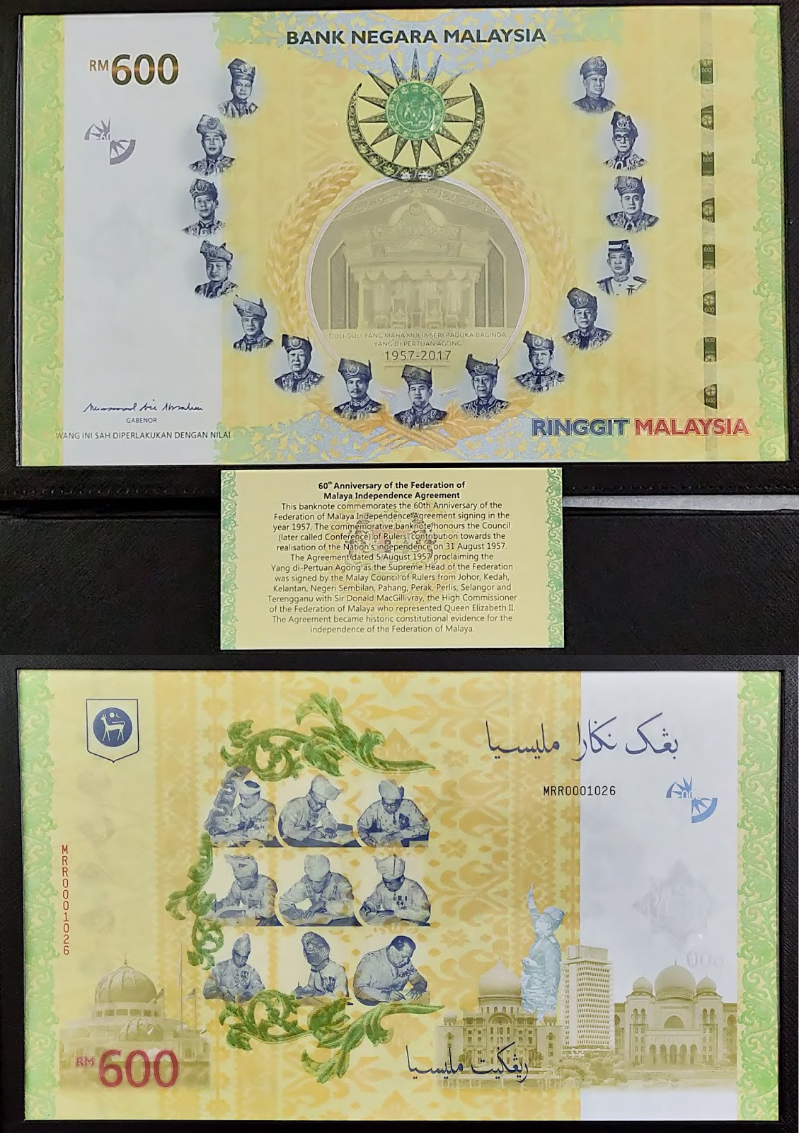 Randhawa's Bank Notes And Collectibles: Malaysia RM 600