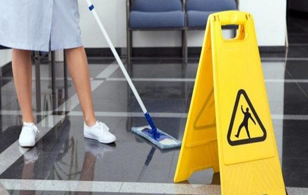 Καθαρίστρια νοσοκομείου μάζευε ούρα και τα έριχνε σε μπουκάλια συναδέλφων
