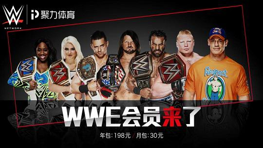 WWE Network is Coming to China!