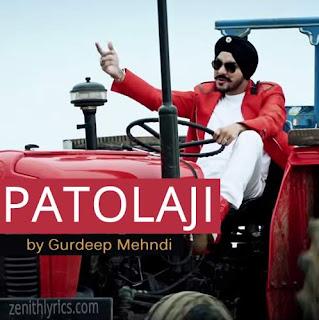 Patolaji Lyrics - Gurdeep Mehndi