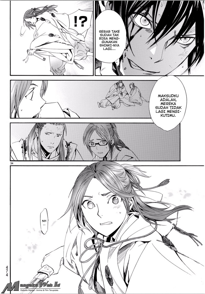 Noragami Chapter 67-32
