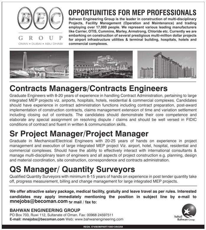 Naukri-Job-Employment: OMAN • DUBAI • ABU DHABI OPPORTUNITIES FOR