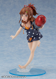 Mei Irizaki Swimsuit Ver. de High School Fleet - Good Smile Company