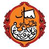 Thumbnail image for Lembaga Muzium Negeri Pulau Pinang – 07 Disember 2018