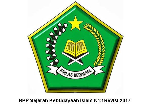 RPP Sejarah Kebudayaan Islam K13 Revisi 2017