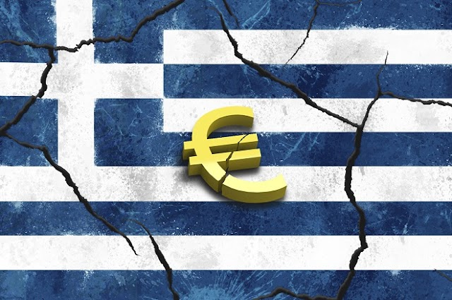 Ernst & Young και Oxford Economics: Η Ελλάδα μετά από ένα ενδεχόμενο Grexit!