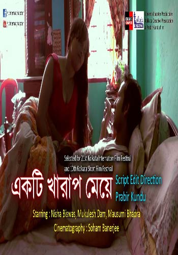 [18+] Ekti Kharap Meye - Bengali Short Film 2017 HDRip 720p 150MB Poster