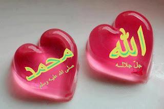Image result for cinta allah dan rasulullah