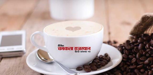 क्या कॉफी अमृत है, कैंसर से बचा सकती है? W.H.O रिपोर्ट देखें