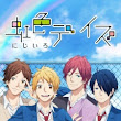 NIJIIRO DAYS (RAINBOW DAYS) SUBTITLE INDONESIA