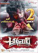 Ardhanari 2ndWeek Posters-thumbnail-2